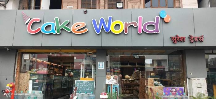 Cake World Suresh Traders