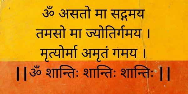 Asatoma Sadgamaya Shanti Mantra