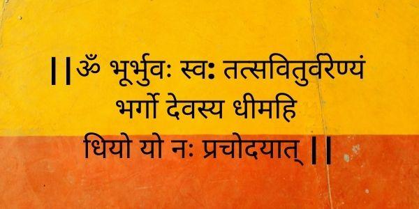 gayatri mantra sanskrit slokas for kids