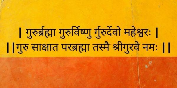 Easy Sanskrit Slokas for Kids With Meanings